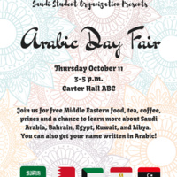 Arabic Day Fair - USI Calendar