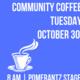 Innovation, Creativity, & Entrepreneurship Week: Community Coffee