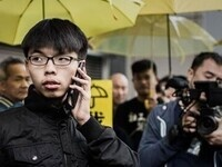 Hong Kong Student Association: Joshua: Teenager vs. Superpower