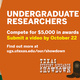 Texas Student Research Showdown--Deadline Extension
