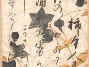 Japanese Poetry, Art & Culture Weekend