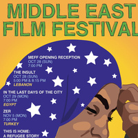 2018 Middle East Film Festival