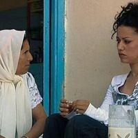 International Film Club Screening: Bled Number One (Rabah Ameur-Zaimeche 2006)