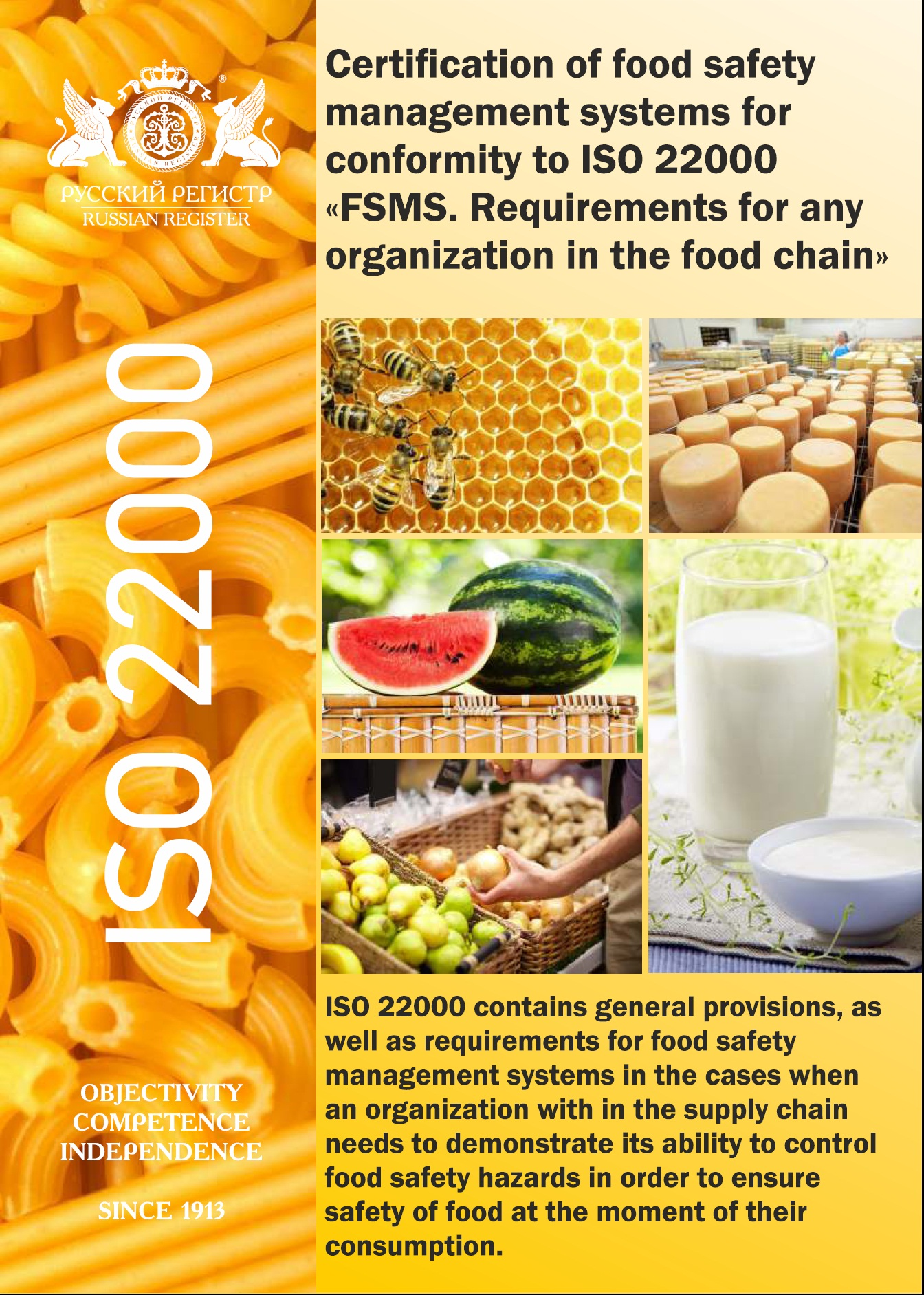 Sub:- Certify Your Company with FSSC 22000 !!! - Cornell