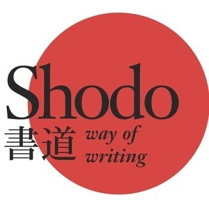 Shodo, Japanese Brush Writing Workshops and Demonstration