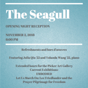 The Seagull Opening Night Reception