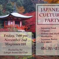 Japanese Cultural Party   Student Affairs