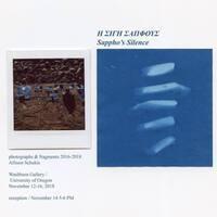 """Sappho's Silence"" Washburn Gallery Exhibit"