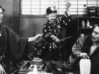Tokkan Kozo (U.S. Premiere) and Passing Fancy: Two Films by Japanese Director Yasujiro Ozu