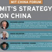 MIT China Forum: MIT's Strategy on China