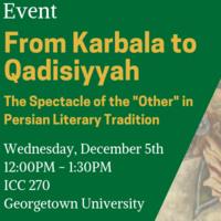 From Karbala to Qadisiyyah