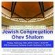 Valencia Night at the Jewish Congregation Ohev Shalom