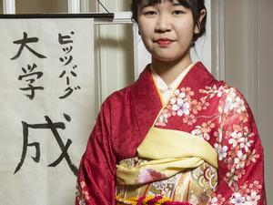 Japanese Coming of Age Ceremony (Seijin No Hi)