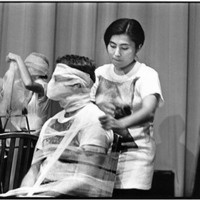 This Is Not Here: The Performance Works of Yoko Ono
