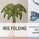 The Art of Iris Folding