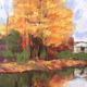 "Reception for Art Exhibition: ""A Sense of Place: Paintings by Patty Mabie Rich"""