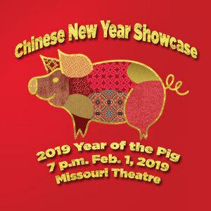 Mizzou Calendar February 2019 2019 Chinese New Year Showcase   Mizzou Events
