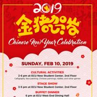 2019 Chinese New Year Celebration