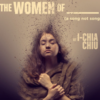 Texas Theatre and Dance presents The Women of _____ (a song not song) (Preview)