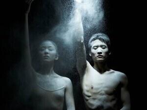 Beijing Dance Theater