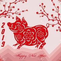 Lunar New Year Dinner and Celebration