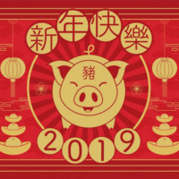 American Nuclear Society Chinese New Year Study Break