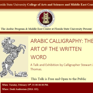 Arabic Calligraphy: The Art of the Written Word - Florida
