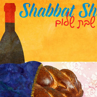 Family Style Shabbos with Chabad