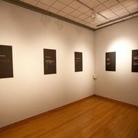Hiestand Galleries