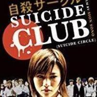 Japanese Horror Film Series: Suicide Club | Interdisciplinary Programs