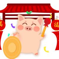 Lunar New Year Celebration | Asian Studies