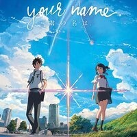 """Japanese Movie: """"Your Name"""""""