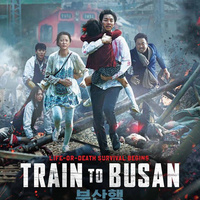 Center for Asian Business Screening: Train to Busan