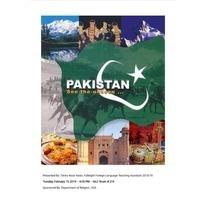"Tahira Nazir Awan: ""Pakistan: See the Unseen"""