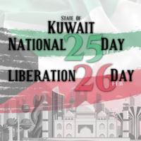 Kuwait National Day