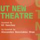 "UTNT (UT New Theatre) presents ""Three Shitty Sons"""