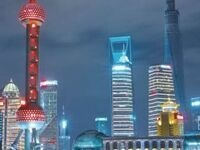 IES Shanghai Information Session