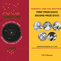 Wonderland Award Contest: Call for Submissions
