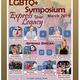 Symposium Calendar