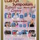 24th Annual LGBTQ Symposium March 2019