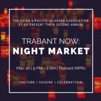 Trabant Now: Night Market