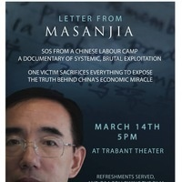 Free Movie Screening: Letter To Masanjia