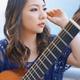 An Alumni Guitar Recital featuring Nanae Fujiwara