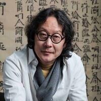 Screening and Q&A |  Dragonfly Eyes by Xu Bing