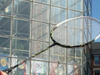 Badminton Club:  Charity Open Doubles Tournament 2019