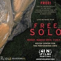 Free Solo Screening