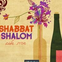 Family Style Shabbos- All Roads Edition