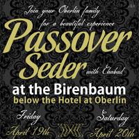 Passover Seder I