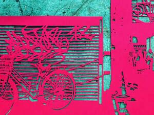 Rosa Leff: Papercuts