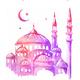 Islamic Society of Boston Cultural Center (ISBCC) Roxbury Mosque Visit